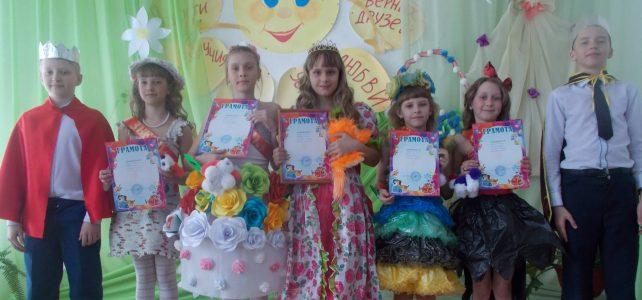 Конкурс «Маленькая принцесса»