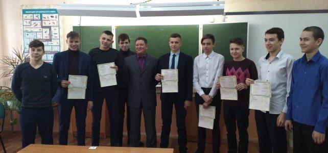 Вручины дипломы о присвоении квалицикации