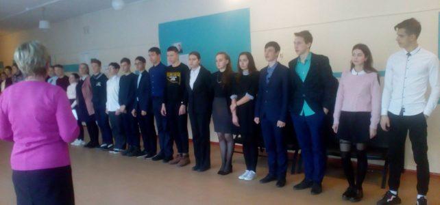 Мероприятие посвященное 100-летию М Калашникову.